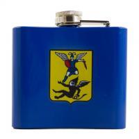 Фляжка Архангельск синяя